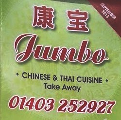 Jumbo Chinese Take away